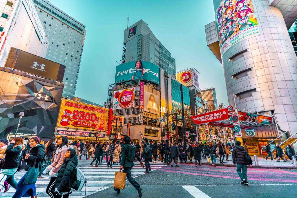 Tokio | Coolture